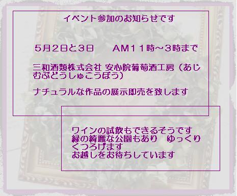 20100423034337b10.jpg