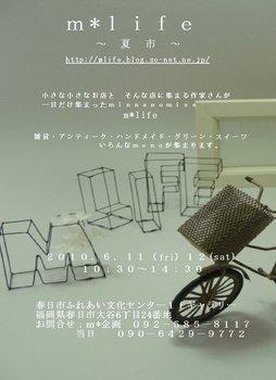 m_10natuitu3.jpg