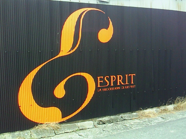 エスプリ1