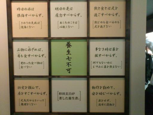 名古屋26