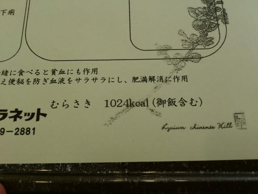 名古屋16