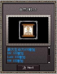 110801-04.jpg