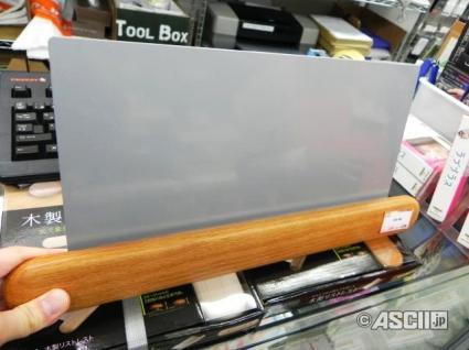「木製リストレスト」-5