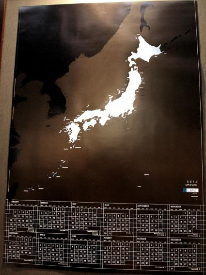 「Map Of Japan」-1