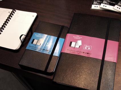 「Note Book」-1