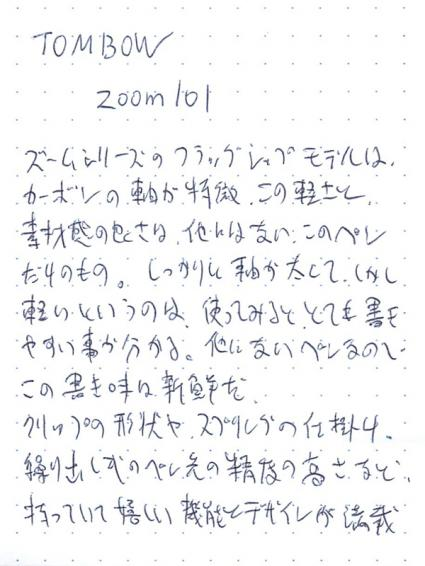 「Zoom101」-6