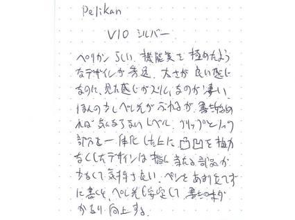 「VIO」-5