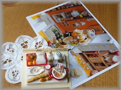 La Cocina Alegreさん作品3