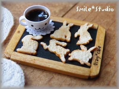 うさクッキーセット1