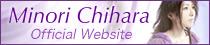 みのりんの公式サイトです