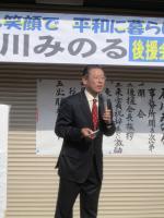 11.1.23 事務所開き 石川みのる4