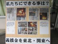 2011.3.14 大生院中学校生徒会