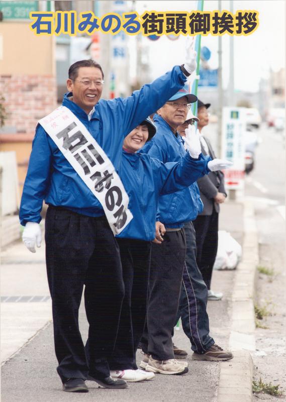 2011.04.08 街頭演説