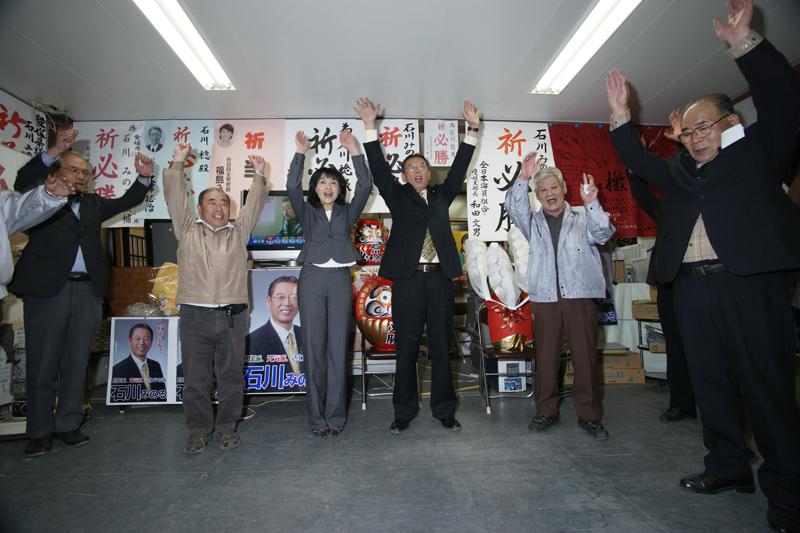 2011.4.10 当選
