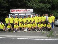 2011.7.26 火リレー 集合1