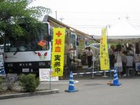 2011.7.31 ライオンズ献血1