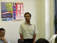 2011.8.2 村上代表