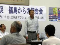 2011.8.2 石川幹事長