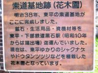 2011.8.8 東洋のマチュピチュ6