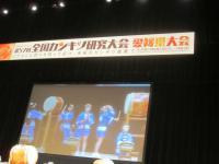 2011.8.23 全国カンキツ研究大会1