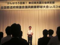 2100.8.26 前夜祭で挨拶をする中村時広愛媛県知事1