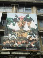 10.11.07 新居浜東高校モザイクアート又野