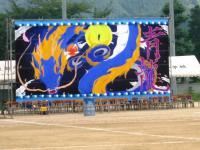 2011.9.10 東高運動会 青龍