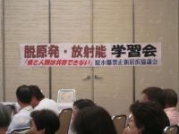 2011.9.10 放射能学習会1