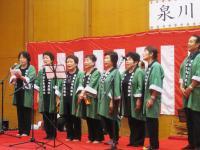 2011.9.17 泉川感謝祭 鳥島民謡教室