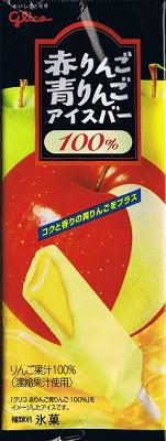 20110209001.jpg