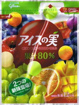 20110329001.jpg