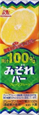 20110615002.jpg