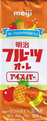 20110706001.jpg
