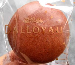 『ダロワイヨ』のマカロン