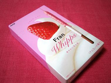 『フラン』のホイップス香る苺