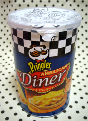 『プリングルス』のアメリカンダイナー チージーフライ