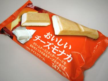『森永』のおいしいチーズモナカ