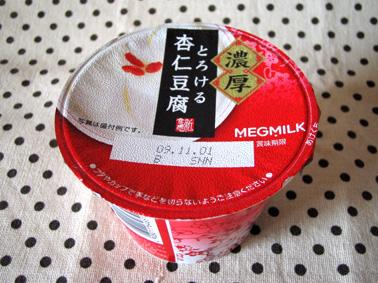 『メグミルク』の濃厚とろける杏仁豆腐