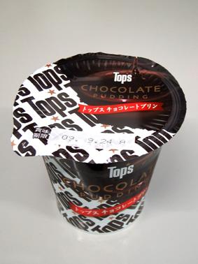 『Top's(トップス)』のチョコレートプリン