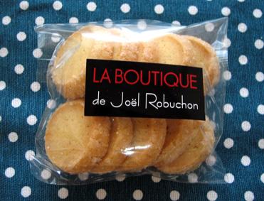 『ラ ブティック ドゥ ジョエル・ロブション 』のクッキー