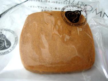 『ロートンヌ』のクッキー詰め合わせ