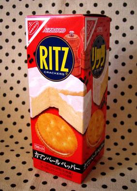 『リッツチーズサンド』のカマンベールペッパー