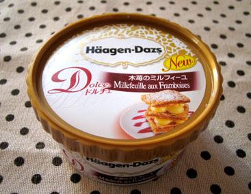 『ハーゲンダッツ』のドルチェ 木苺のミルフィーユ