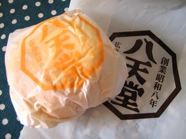 『八天堂』のとろけるくりーむパン