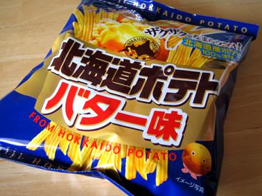 『明治』の北海道ポテト バター味