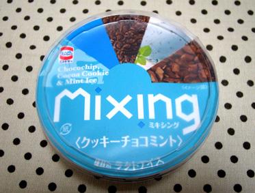 『Mixing(ミキシング)』のクッキーミントチョコレート