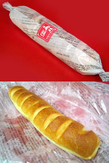 『Edy's Bread(エディーズ ブレッド)』のミルクフランス