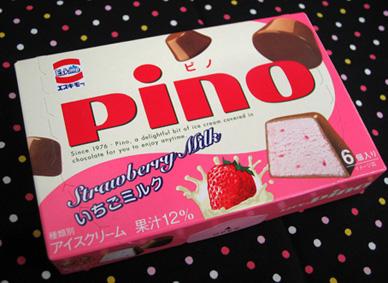 『pino(ピノ)』のいちごミルク