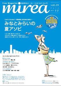 cover_29.jpg