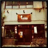 shinha1.jpg